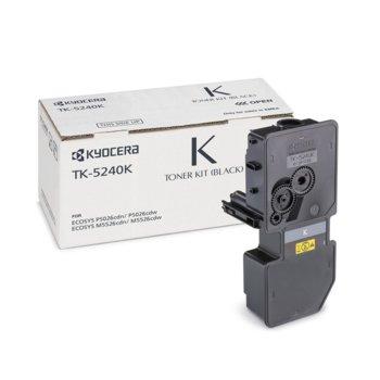 Kyocera (1T02R70NL0) Black product