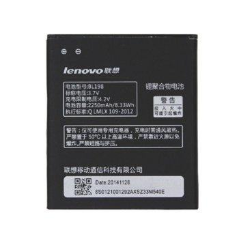 Батерия (оригинална) Lenovo BL198 за Lenovo A859, 2250mAh/3.7V  image