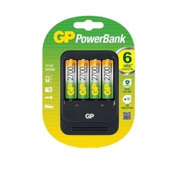 Зарядно устройство GP PB570GS270 в комплект 4бр. AA NiMH 2700mAh, 4x слота, за NiMh AA/AAA батерии + 4x 2700 mAh батерии image