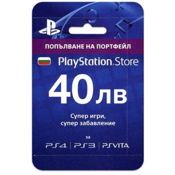 Предплатена карта за PS Network, 40 лв. image