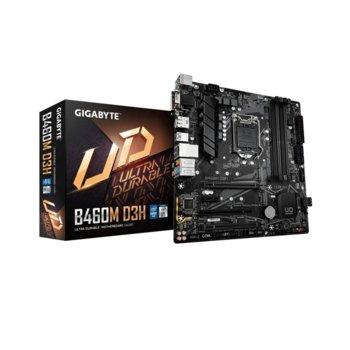 Дънна платка Gigabyte B460M D3H, B460, LGA1200, DDR4, PCI-E 3.0, (D-Sub&HDMI&DVI-D&DP),(CF), 6x SATA 6Gb/s, 2x M.2, USB Type-C, Micro ATX image