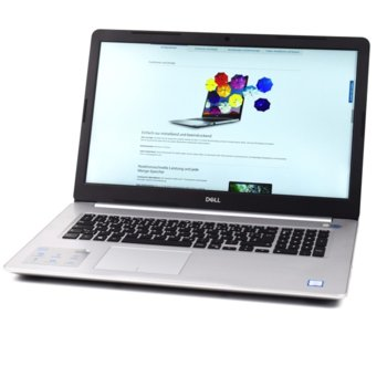 Dell Inspiron 17 5770 5397184099834 Silver product