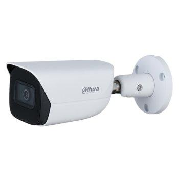 """IP камера Dahua IPC-HFW5241E-ZE-27135, насочена """"bullet"""" камера, 2MP Mpix(1920x1080@25FPS), 2.7mm~13.5mm обектив, H.265+/H.265/H.264+/H.264, IR осветеност (до 50 метра), външна IP67/IK10 защита от вода, RJ-45 image"""