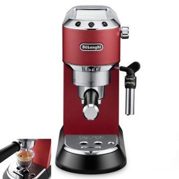 Кафемашина Delonghi EC 685.R, 1300W, 15 bar, Self-priming системата, Регулируема капучино система, Мобилен воден резервоар, червена image