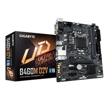 Дънна платка Gigabyte B460M D2V, B460, LGA1200, DDR4, PCI-E 3.0, (D-Sub&DVI-D), 6x SATA 6Gb/s, 1x M.2, USB 3.2 Gen 1, Micro ATX image