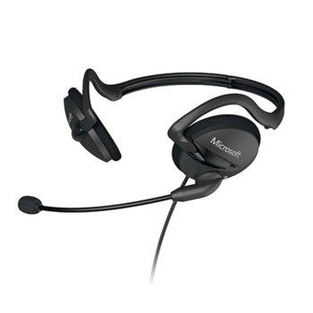 Слушалки Microsoft LifeChat LX-2000 product