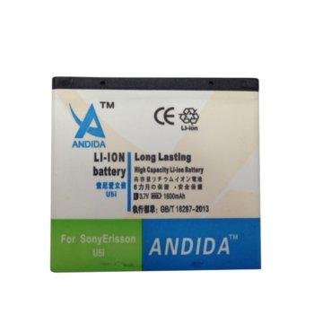 Батерия (заместител) за Sony Ericsson Vivaz/X8 /EP-500, 1600mAh/3.7V image