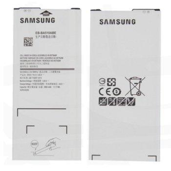 Батерия (оригинална) Samsung EB-BA510ABE, за Samsung Galaxy A5 (2016), 2900mAh/3.85V, Bulk image