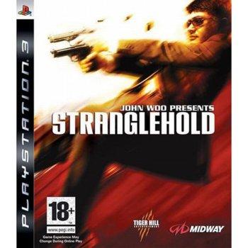 John Woos Stranglehold product