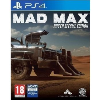 Mad Max Ripper Special Edition product