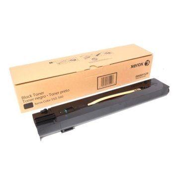 Xerox (006R01529) Black product