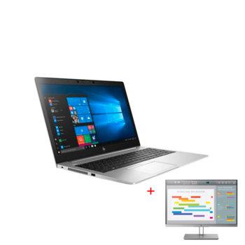 """Лаптоп HP EliteBook 850 G6 (6XD79EA)(сребрист) в комплект с монитор HP EliteDisplay E243i, четириядрен Whiskey Lake Intel Core i5-8265U 1.6/3.9 GHz, 15.6"""" (39.62 cm) Full HD IPS Display, (HDMI), 8GB DDR4, 256GB SSD, Thunderbolt, Windows 10 Pro  image"""