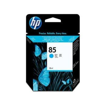 ГЛАВА HP DesignJet 30/130 series - Cyan ink - P№ C9425A - заб.: 28ml image