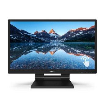 """Монитор Philips 242B9T, 23.8"""" (60.45 cm), IPS тъч дисплей, Full HD, 5ms, 50000000:1, 250cd/m2, HDMI, DisplayPort, VGA, DVI-D, USB image"""