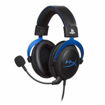 Слушалки Kingston HyperX Cloud, микрофон, за PS4, черни image