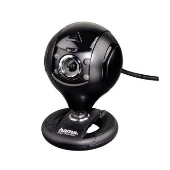 Уеб камера Hama Spy Protect, HD, микрофон, USB, черна image