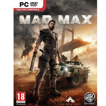 Mad Max product
