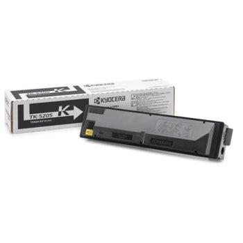 Kyocera (1T02R50NL0) Black product