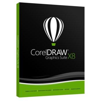 Софтуер CorelDRAW Graphics Suite, за 1 потребител, цена за 1бр. при покупка от мин.5 до макс.50 лиценза, лиценз за 1 година, английски image
