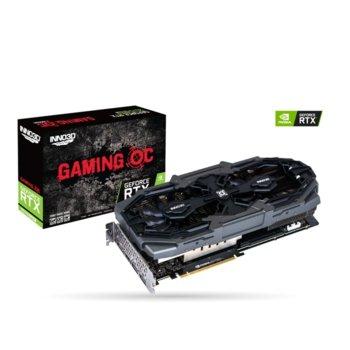 Видео карта Nvidia GeForce RTX 2070 SUPER, 8GB, Inno3D GeForce RTX 2070 SUPER GAMING OC X2, PCI-E 3.0, GDDR6, 256bit, DisplayPort, HDMI image