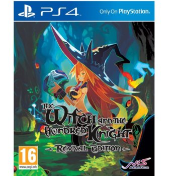 Witch and the Hundred Knight: Revival  product