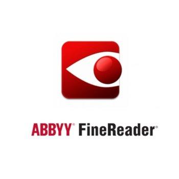 Софтуер ABBYY FineReader 15 Corporate, Perpetual лиценз, за 5-10 потребителя, image