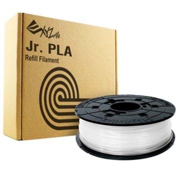 XYZprinting PLA (NFC) filament 600gr white product
