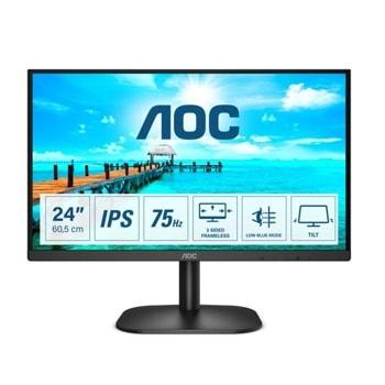 """Монитор AOC 24B2XDA, 23.8"""" (60.45 cm) IPS панел, 75Hz, Full HD, 4ms, 20 000 000:1, 250cd/m2, HDMI, DVI, VGA image"""