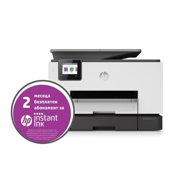 Мултифункционално мастиленоструйно устройство HP OfficeJet Pro 9023, цветен принтер/копир/скенер/факс, 1200 x 1200 dpi, 24 стр./мин, USB, LAN, Wi-Fi, A4 image