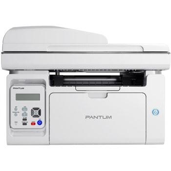 Мултифункционално лазерно устройство Pantum M6559NW, монохромен, принтер/копир/скенер, 1200 x 1200 dpi, 22 стр/мин, LAN, Wi-Fi, USB, ADF, A4 image