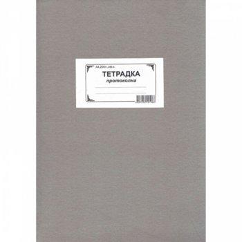 Тетрадка Noname, формат А4, офсетова хартия, 200 листа, протоколна image