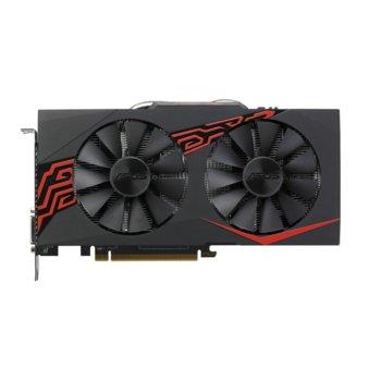 Видео карта AMD Radeon RX 470, 4GB, Asus MINING-RX470-4G-LED, PCI-E 3.0, GDDR5, 256 bit, DVI, за добив на криптовалути image