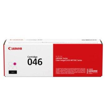 КАСЕТА ЗА Canon i-SENSYS LBP650 - Cartridge Magenta - 1248C002AA P№ CRG-046 - заб.: 2300k image