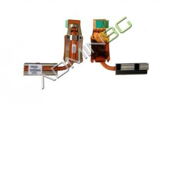 Вентилатор за лаптоп HP съвместим с 6730b 489796-001 - Heat sink image