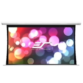Elite Screens VMAX84XWH2-E30 product
