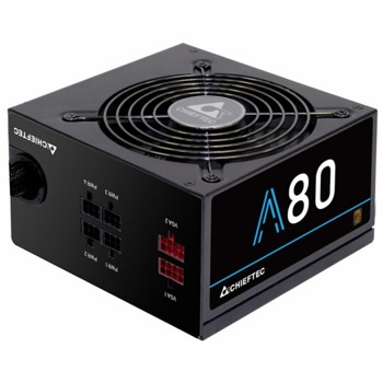 Chieftec CTG-650C, 650W retail product