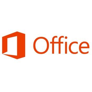 Софтуер Microsoft Office 365 Home, EuroZone, абонамент за 1 година, за 1 потребител, английски език image