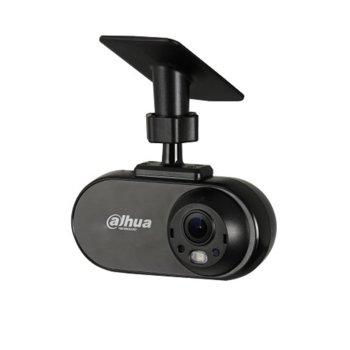 """HDCVI двуканална камера Dahua HAC-HMW3200L-FR-0210B, насочена """"bullet"""" камера, 2.1MPix (1080P(1920x1080@25fps)), 2.8mm преден обектив, 2.1mm заден обектив, IR осветление за заден обектив (до 3 m), вътрешна, гръмозащита image"""