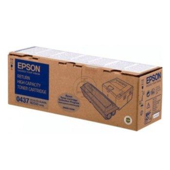 КАСЕТА ЗА EPSON AcuLazer M2200D/DN/DT/DTN - Black high capacity return - P№ C13S050437 - заб.: 8000k image