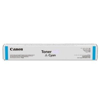 Касета за Canon imageRUNNER ADVANCE C3025i MFP - Cyan - C-EXV 54 - P№ 1395C002 - 8 500k image