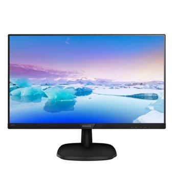 """Монитор Philips 223V7QDSB, 21.5"""" (54.61 cm) IPS панел, Full HD, 5ms, 20 000 000:1, 250cd/m2, HDMI, DVI-D, VGA image"""