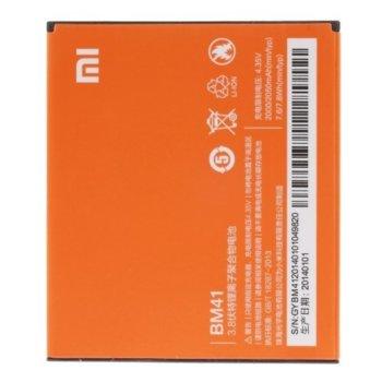 Батерия (оригинална) Xiaomi BM41, за XiaoMi Redmi 1S, 2050mAh/3.8V, bulk image