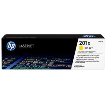 КАСЕТА ЗА HP Color LaserJet Pro M252 Printer series,MFP M277 series - Yellow 201X - № CF402X - заб.: 2300k image