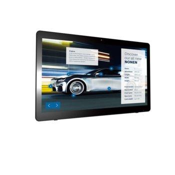 "Дисплей Philips 24BDL4151T/00, тъч дисплей, 23.6"" (59.94 cm), Full HD, HDMI, USB image"