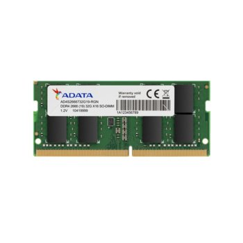 Памет 32GB DDR4 2666MHz, A-Data AD4S2666732G19-SGN, 1.2V image