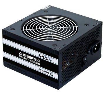 Захранване за компютър Chieftec GPS-700A8 product