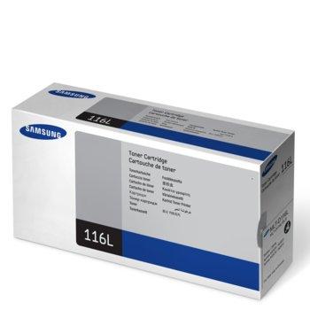 КАСЕТА ЗА SAMSUNG M2625/2825/M2675/2875 product