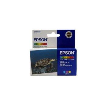 ГЛАВА ЗА EPSON STYLUS COLOR II - Color - ST product