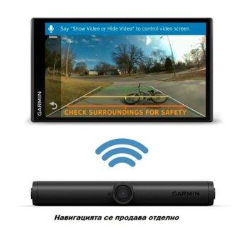 Камера за задно виждане Gembird BC™ 40, 720p/30fps, 160° зрителен ъгъл, Wi-Fi, до 7 метра, 2x AA батерии, IPX7 водоустойчива image
