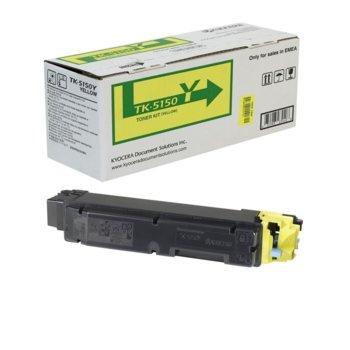 Kyocera (1T02NSANL0) Yellow product